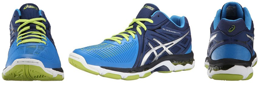 ASICS Net-Burner Ballistic Mens Volleyball Shoes